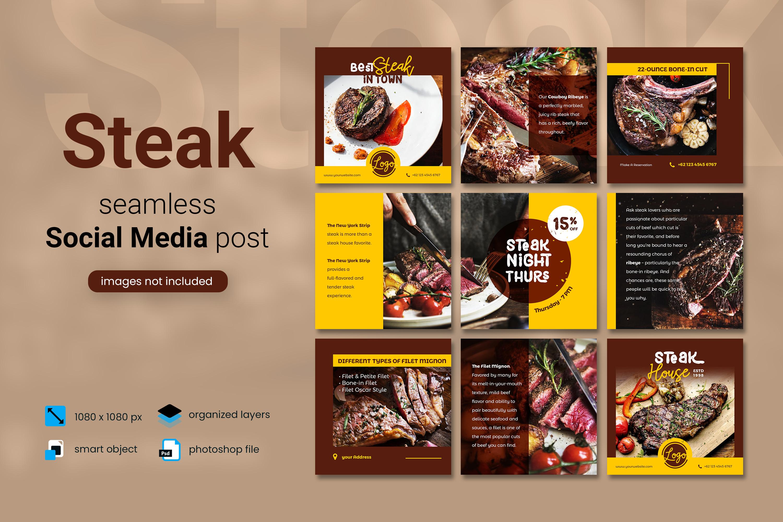 Steak Social Media Post - brown color theme example image 1