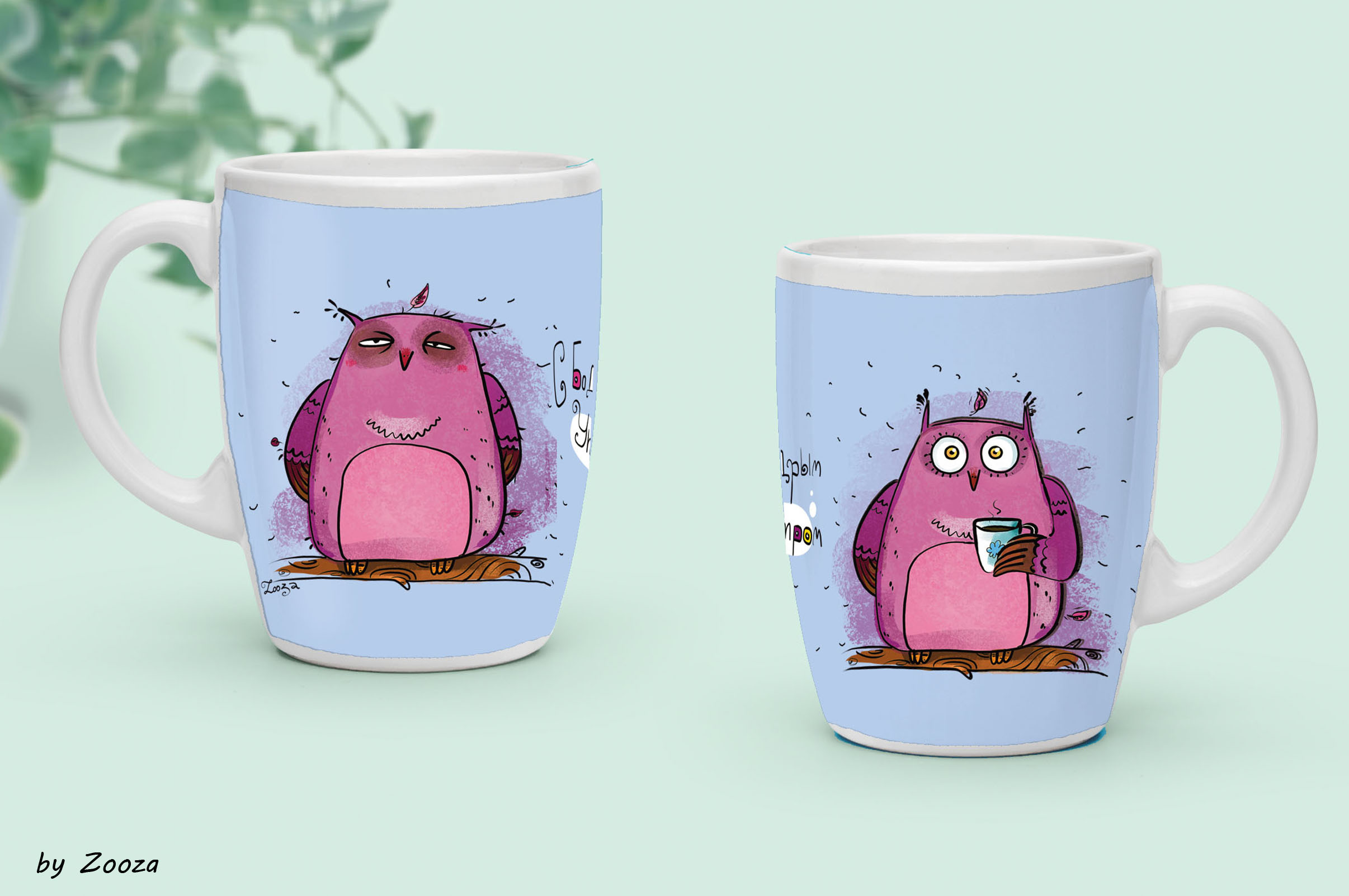 Two Owls and a coffee - illustrations example image 2