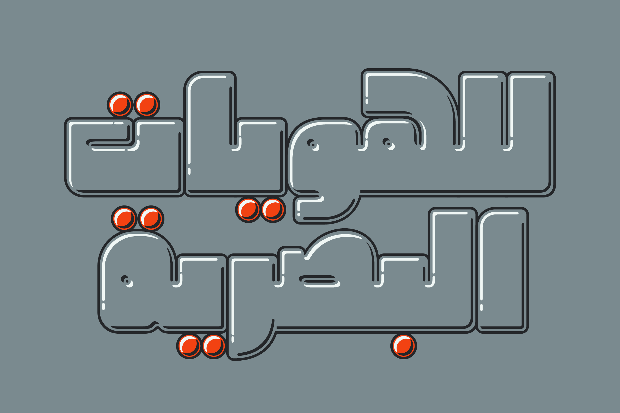 Graffitica - Arabic Colorfont example image 12