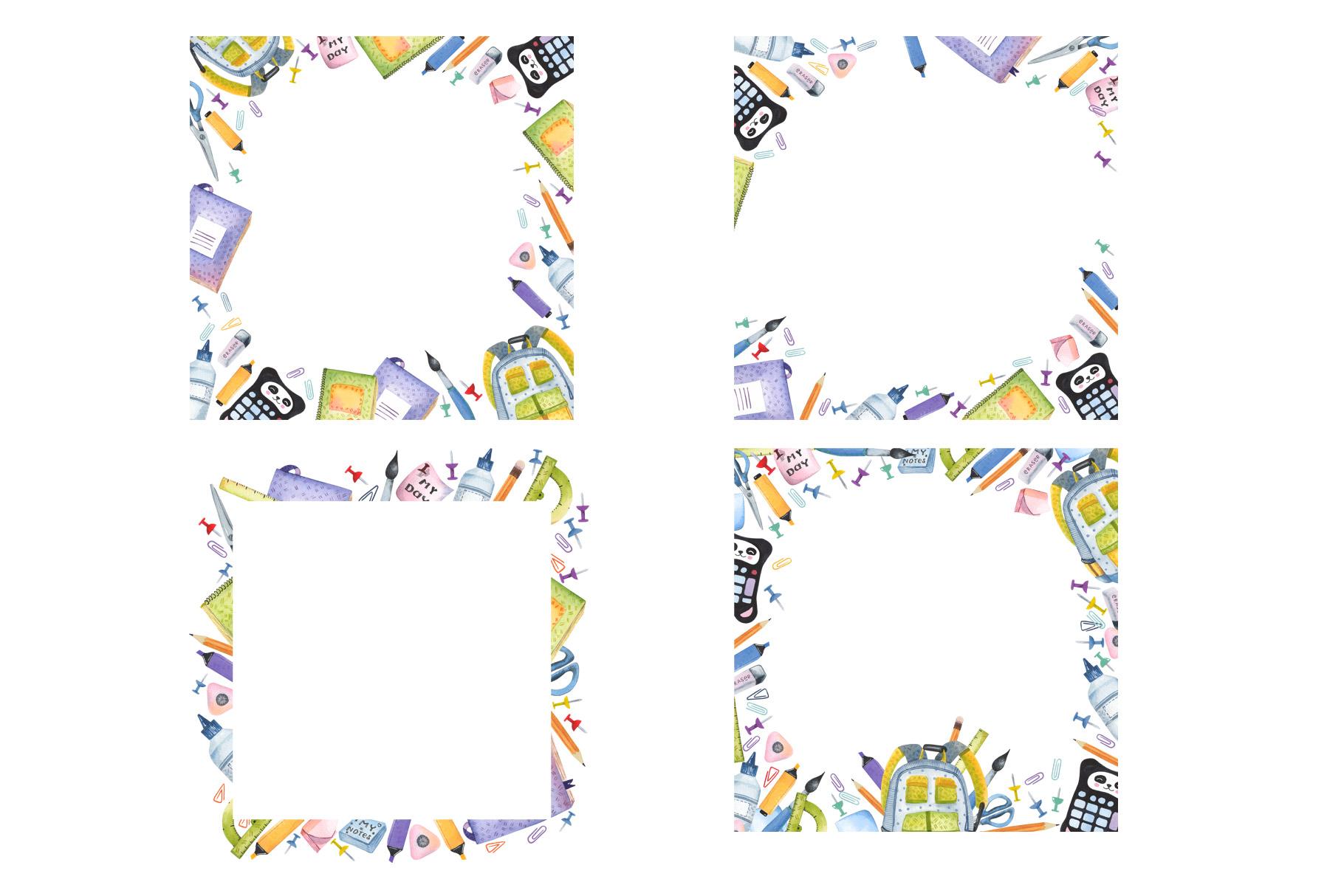 Watercolor school set example image 3