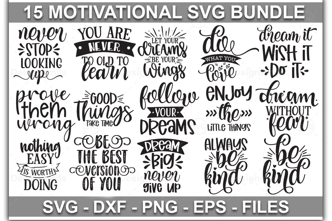 Motivational Quotes SVG Cut File Bundle example image 1