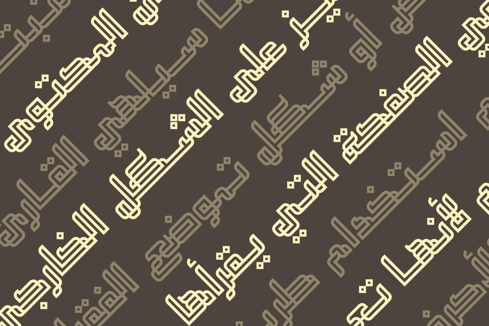 Tashabok - Arabic Font example image 7