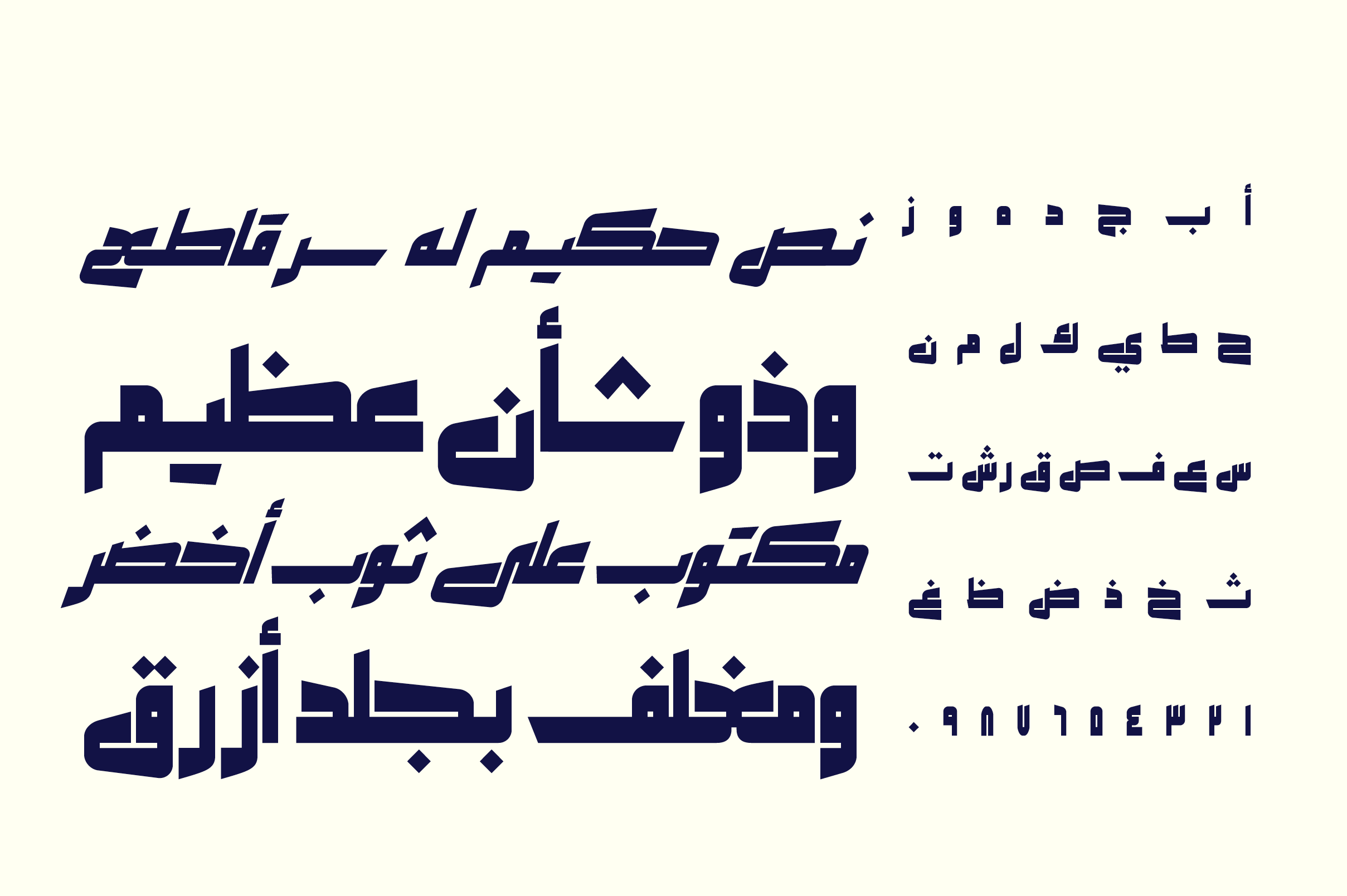 Makeen - Arabic Font example image 2