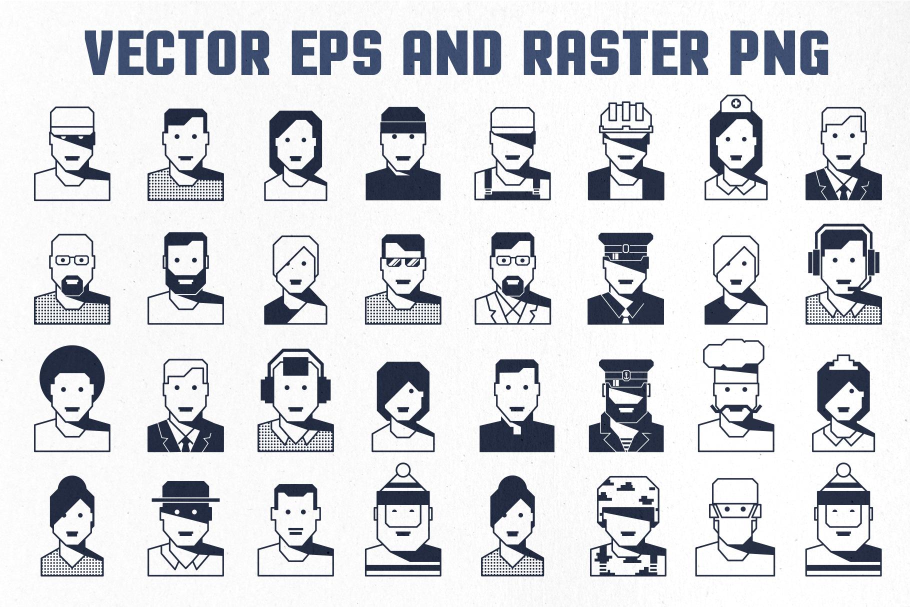 Simple People Avatar Bundle example image 2