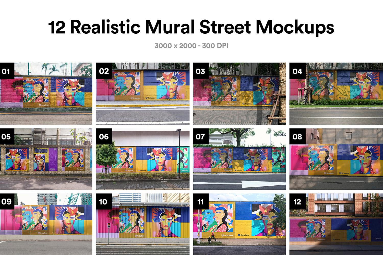 12 Realistic Mural Street Mockup - PSD example image 2
