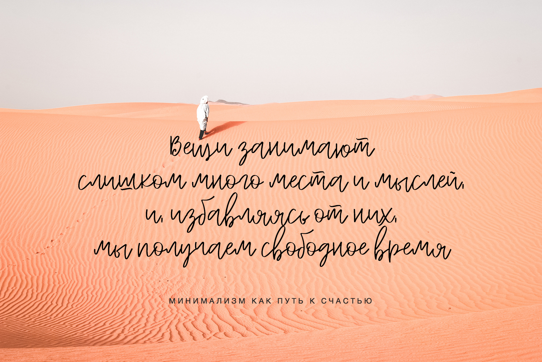 Peach Cream Latin & Cyrillic example image 5