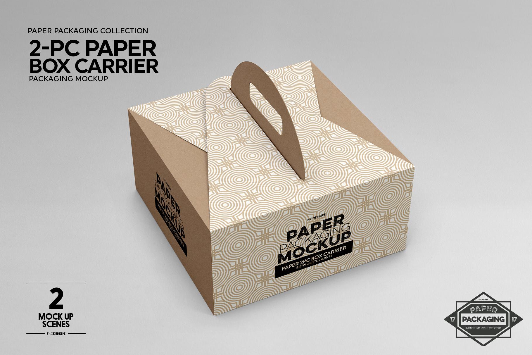 VOL. 17 Paper Box Packaging Mockups example image 12