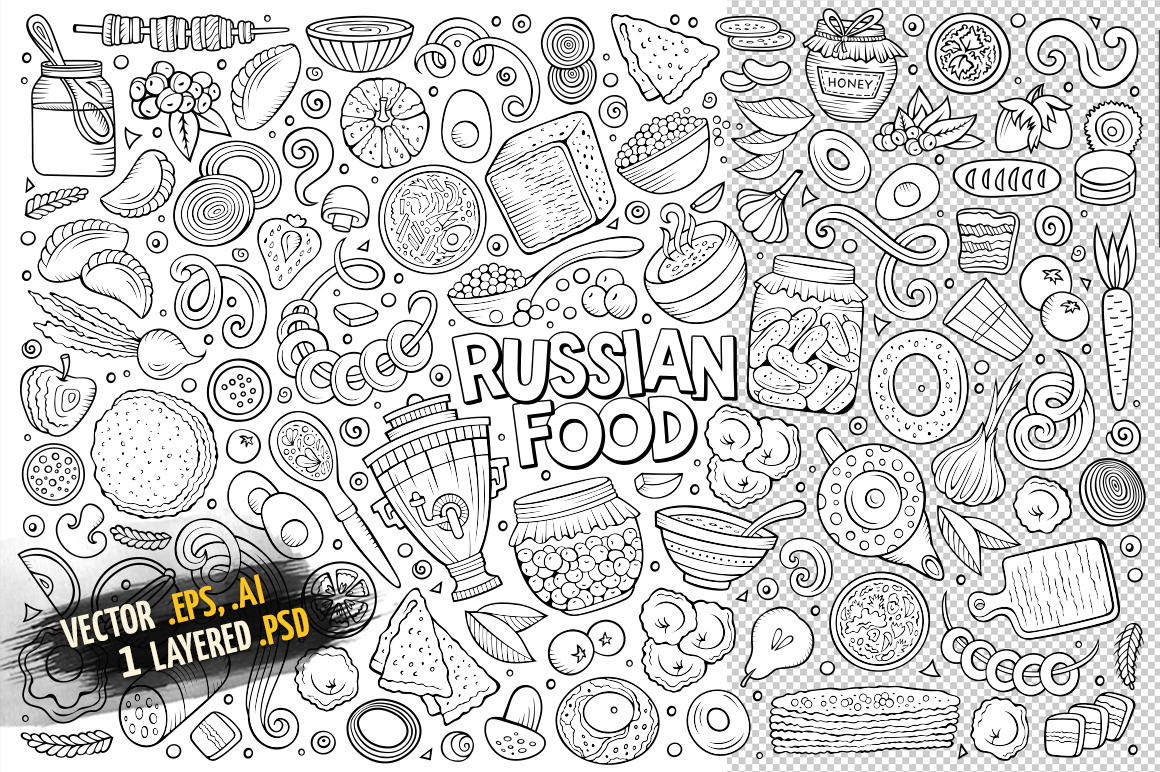 Russian Food Objects & Symbols Set example image 3