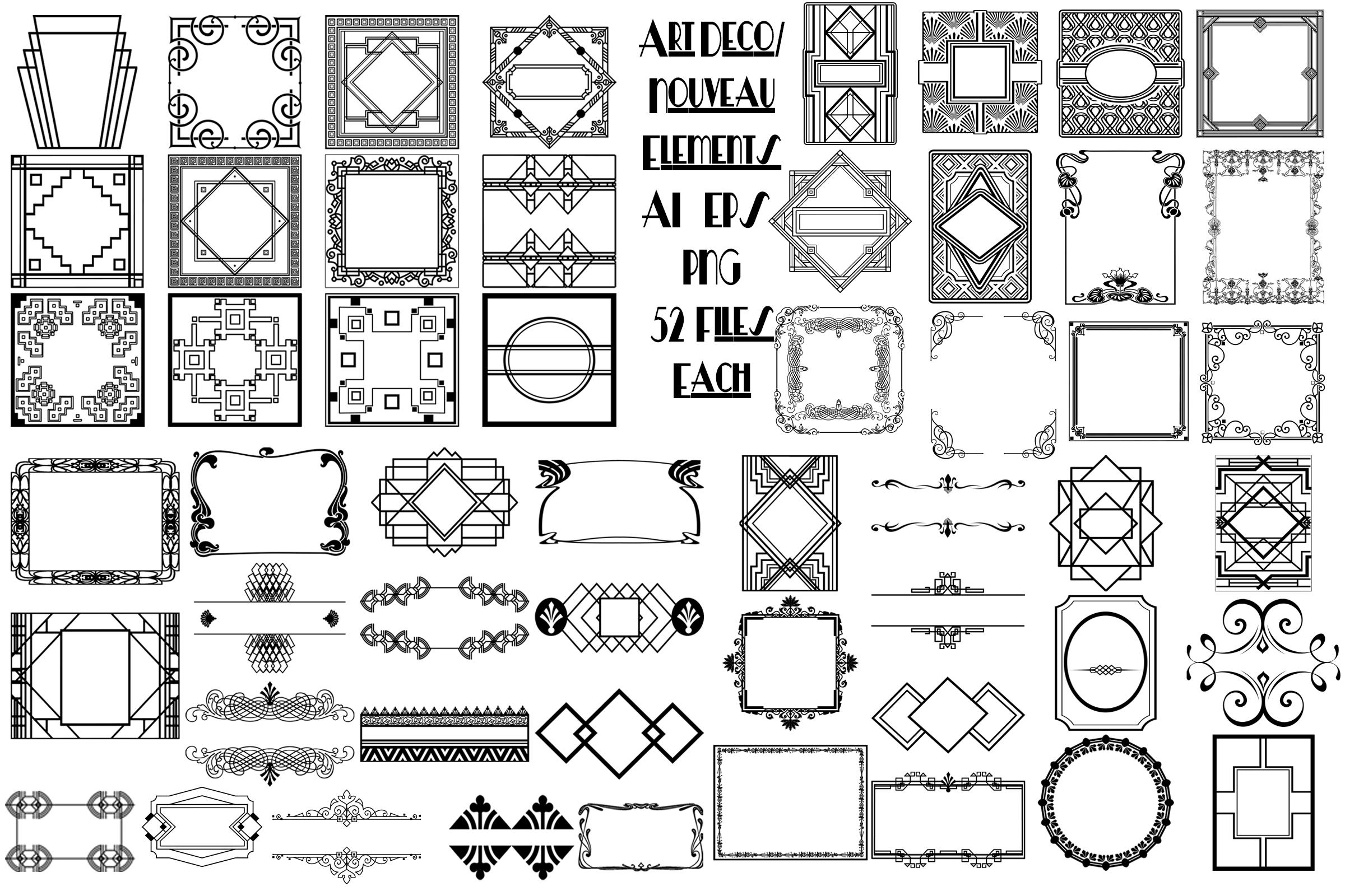 Trends For Art Deco Vector Images Koolgadgetz