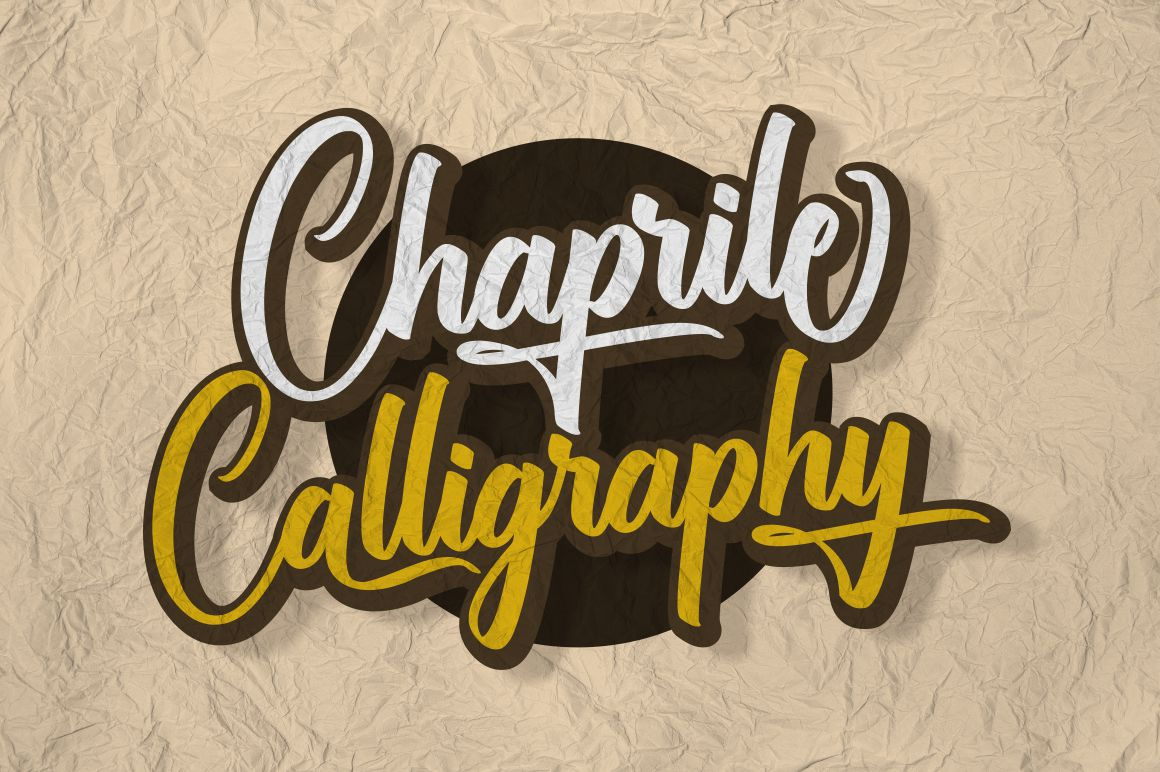Chaprile example image 3