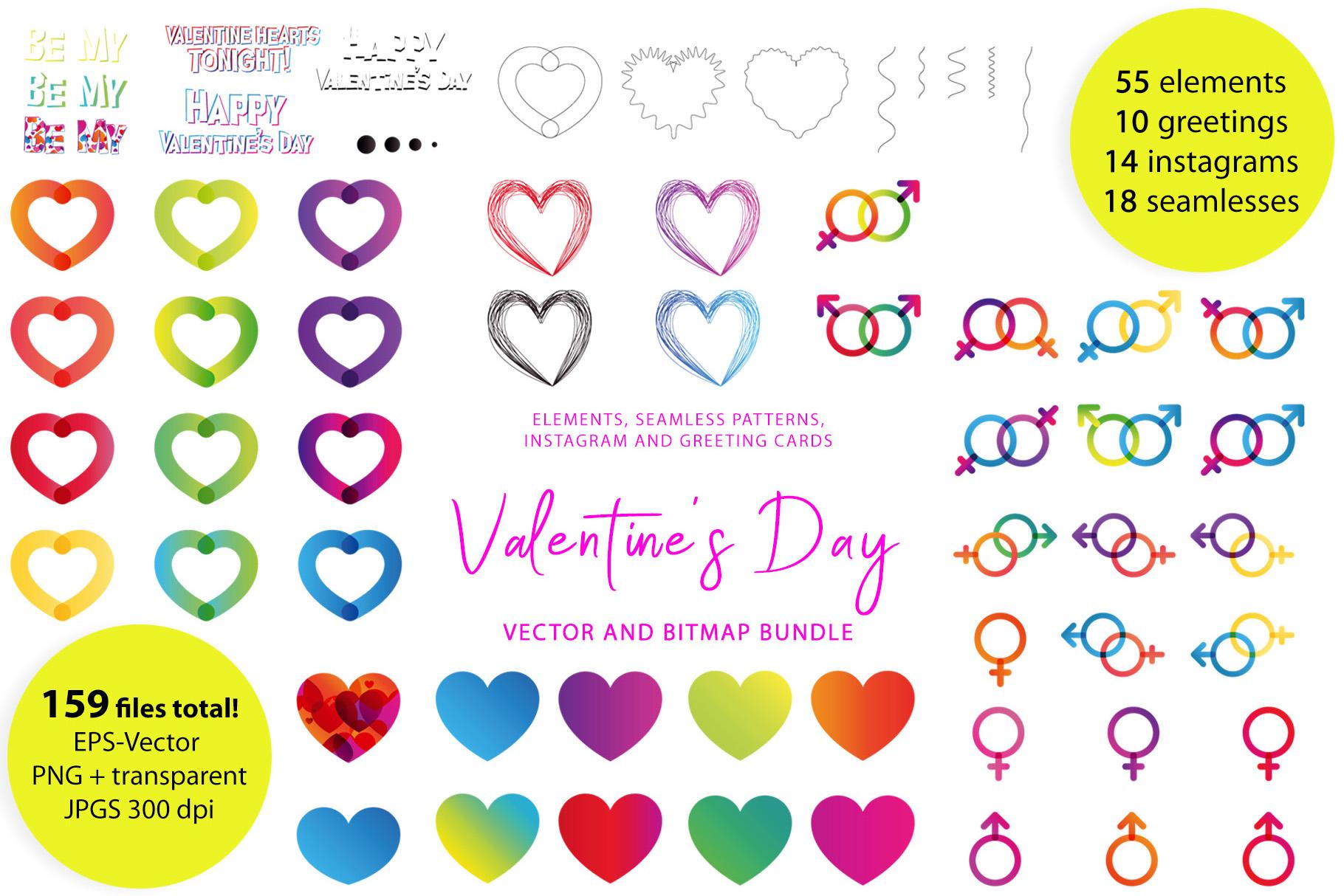 Valentine's Day Bundle example image 1