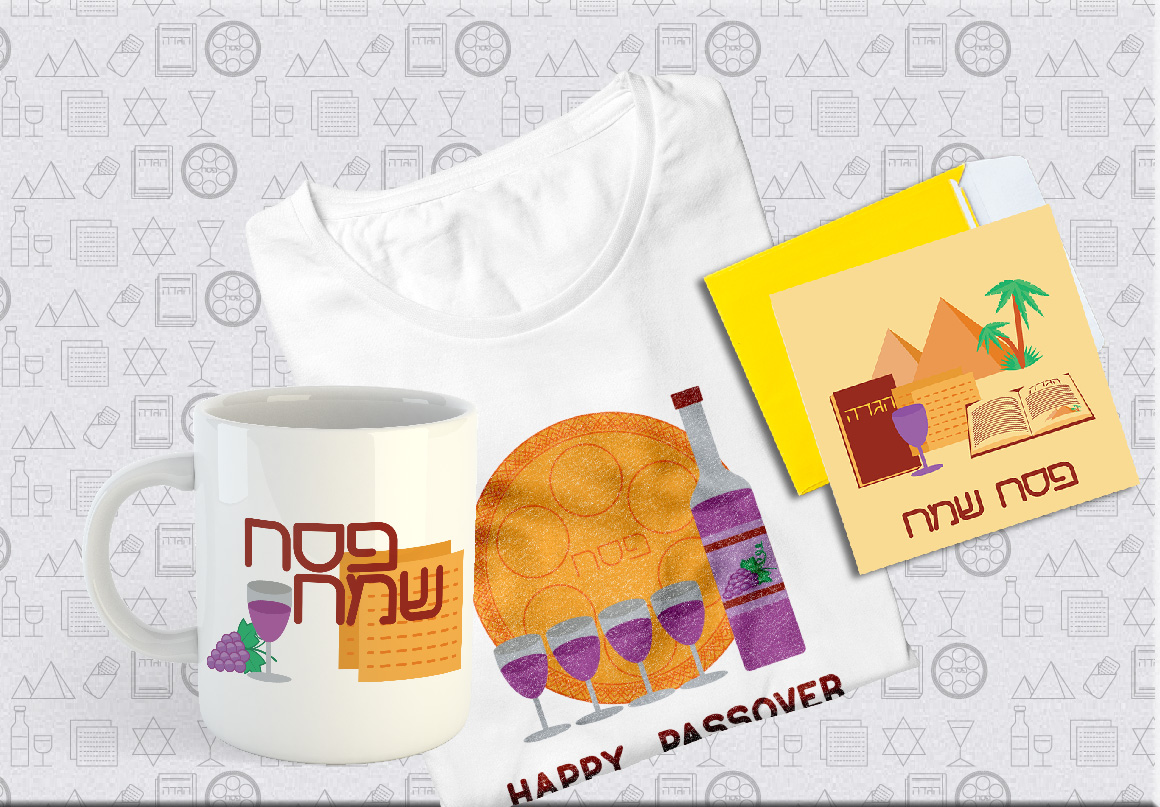 Passover Collection example image 5