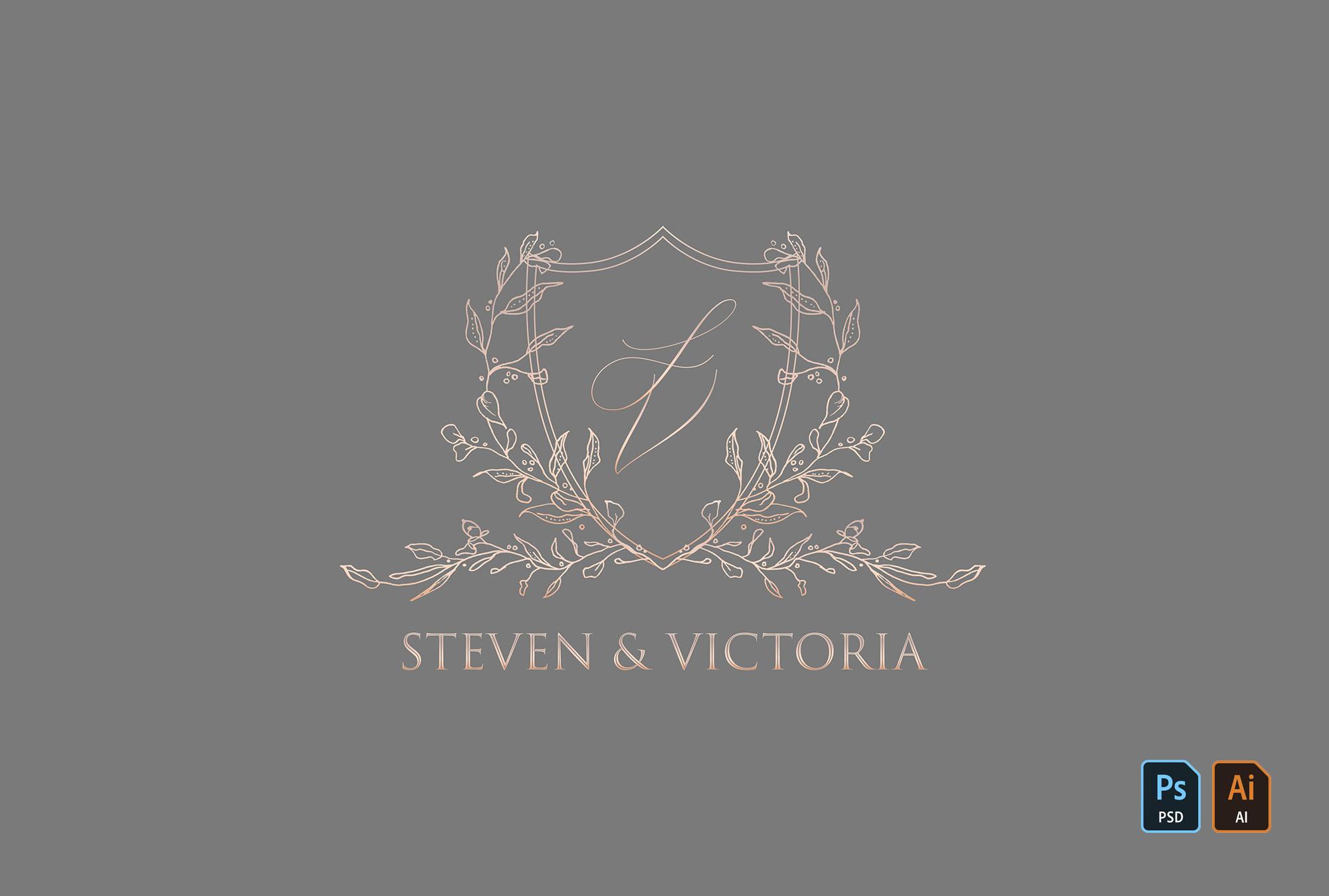 Royal Wedding Logo example image 2