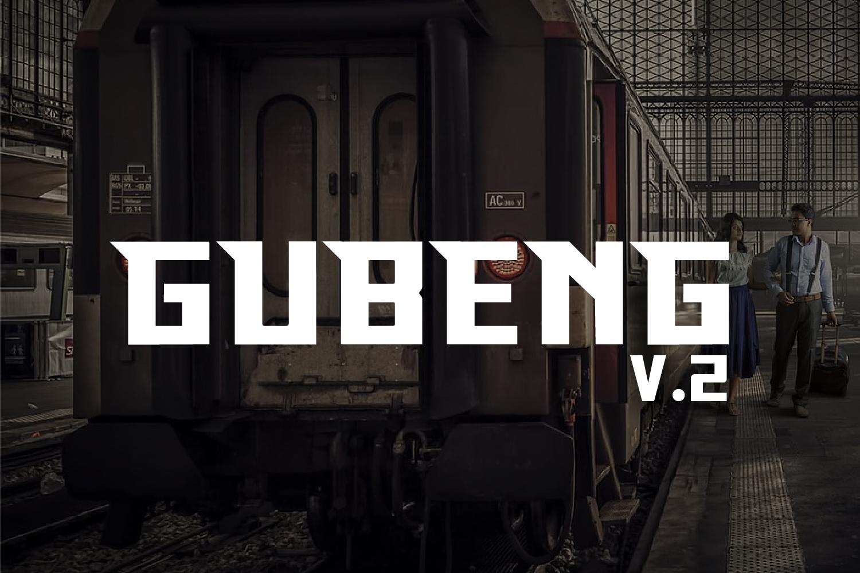 GUBENG V.2 example image 2
