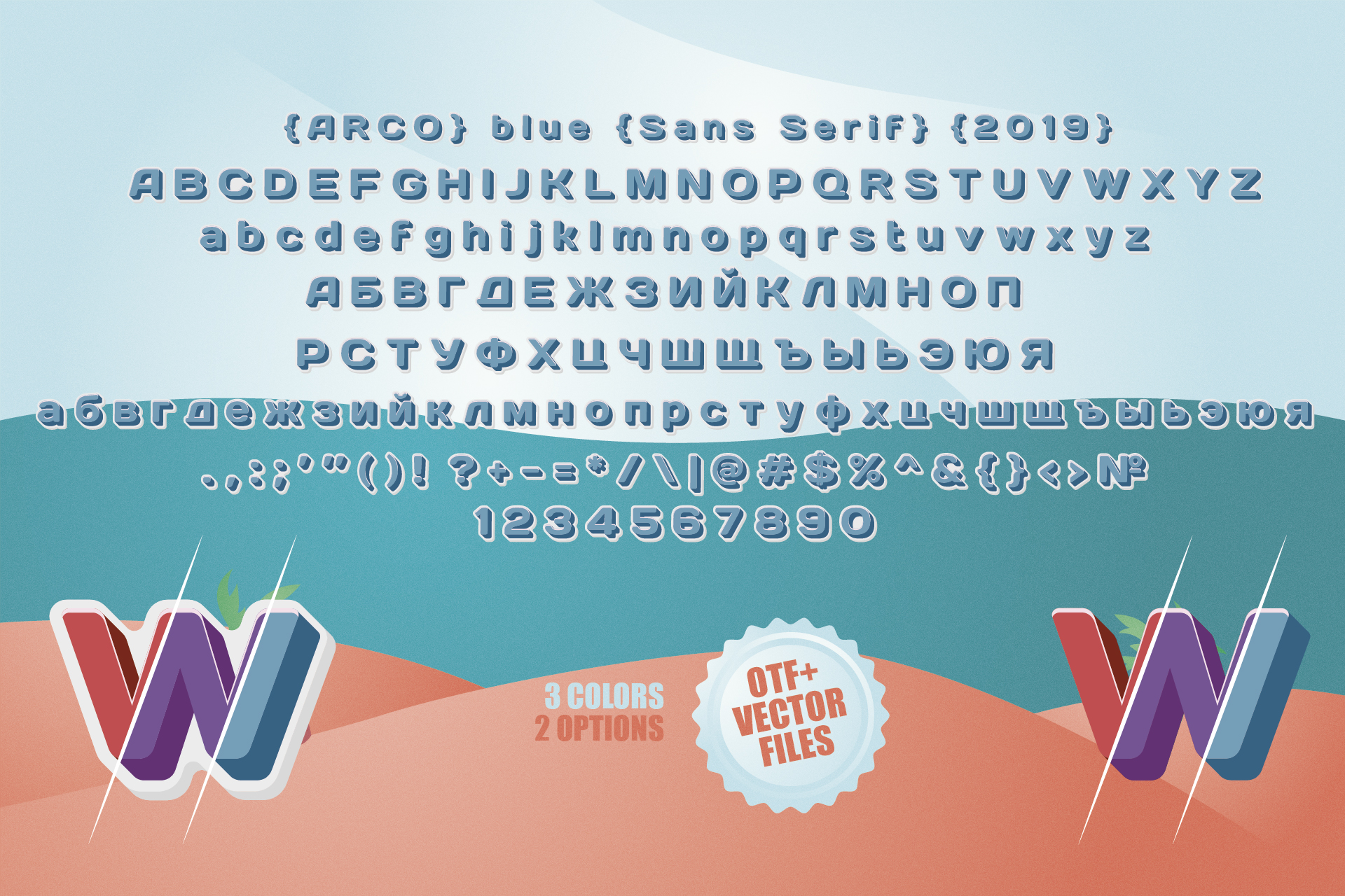 SVG color font - Arco example image 6