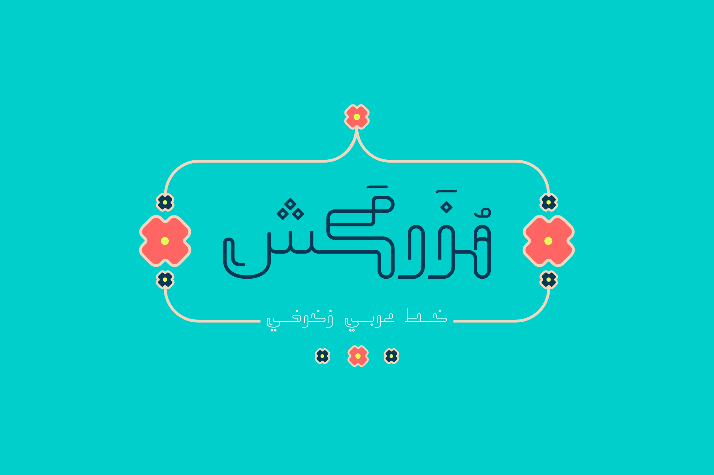 Mozarkash - Arabic Font example image 1