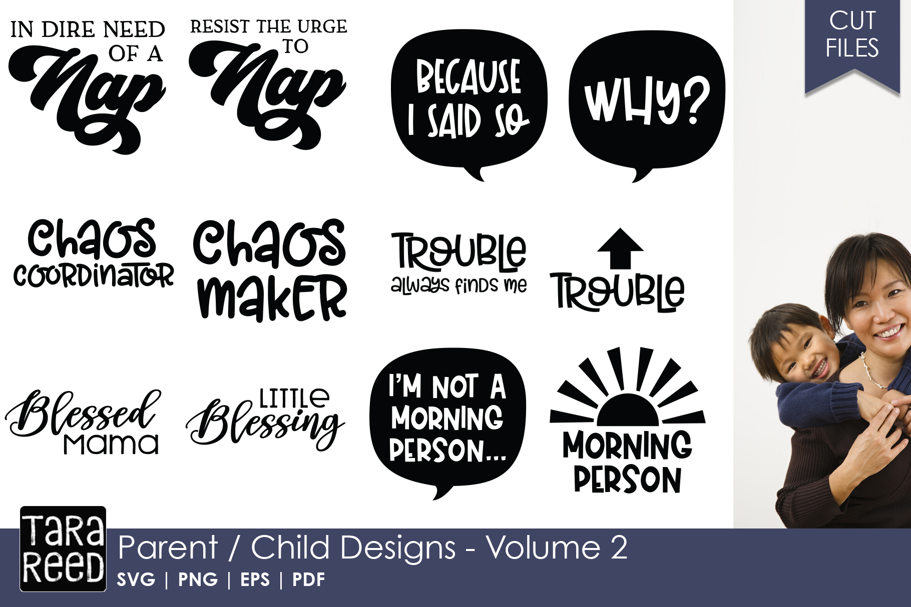 Parent Child Designs - Volume 2 - SVG and Cut Files example image 1
