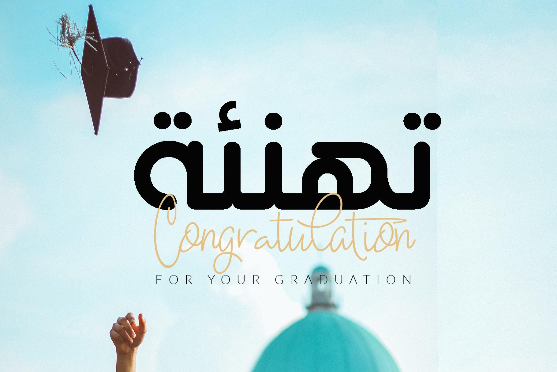 Khayali Arabic Font example image 13