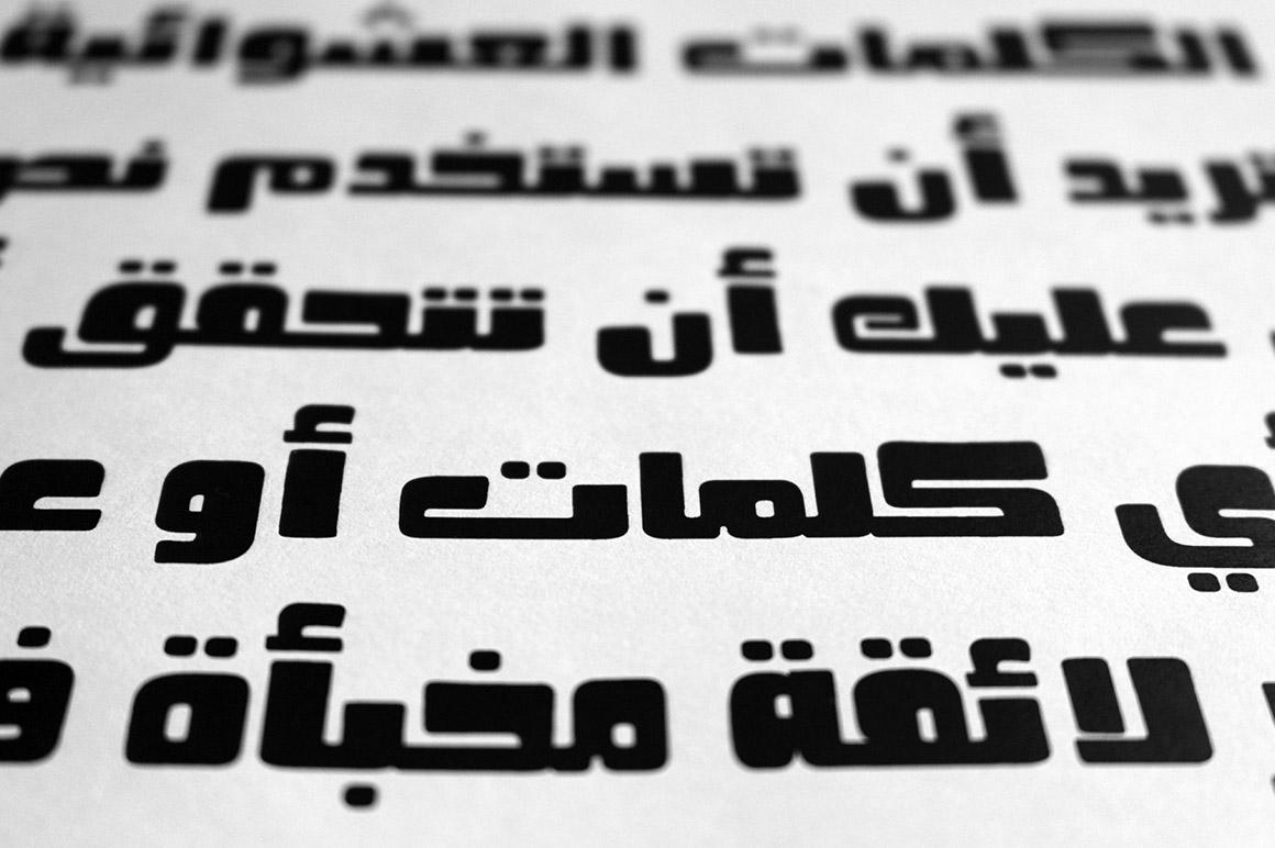 Fokaha - Arabic Font example image 9