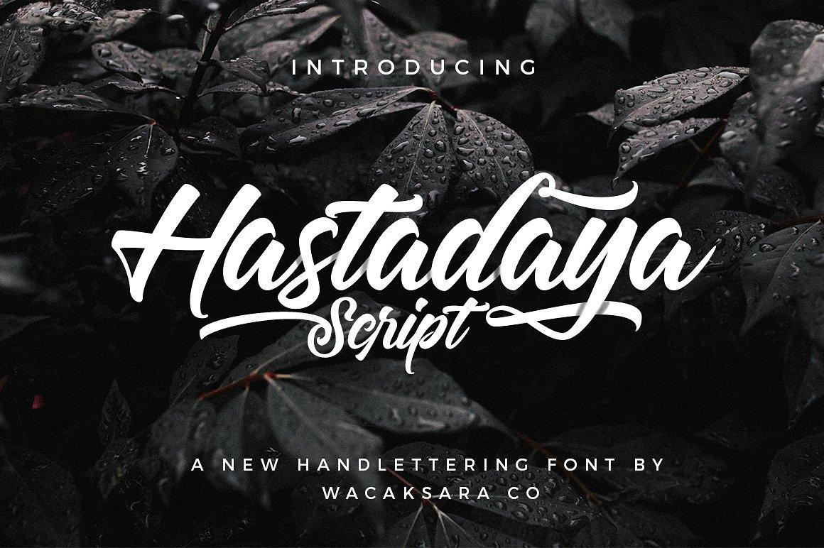 Hastadaya Script example image 1