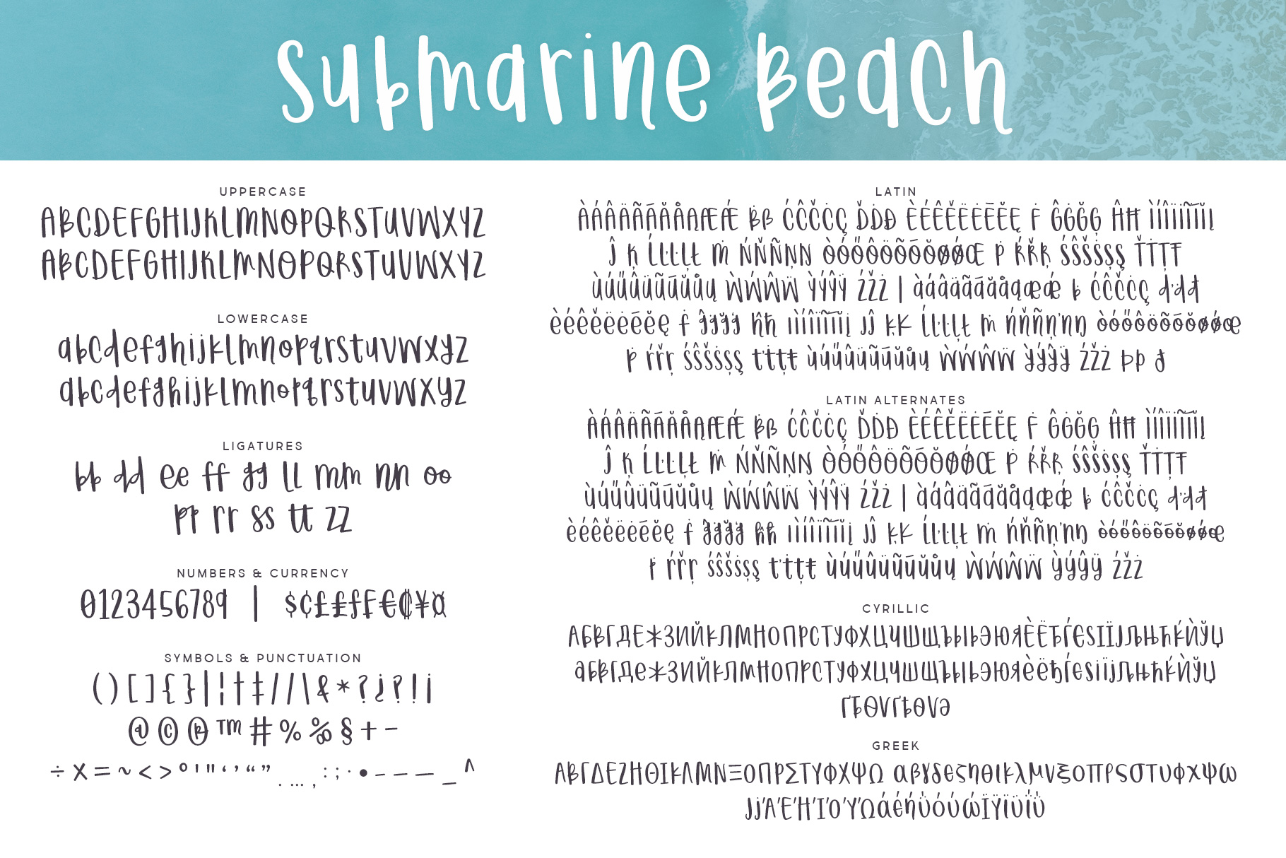 Submarine Beach example image 2