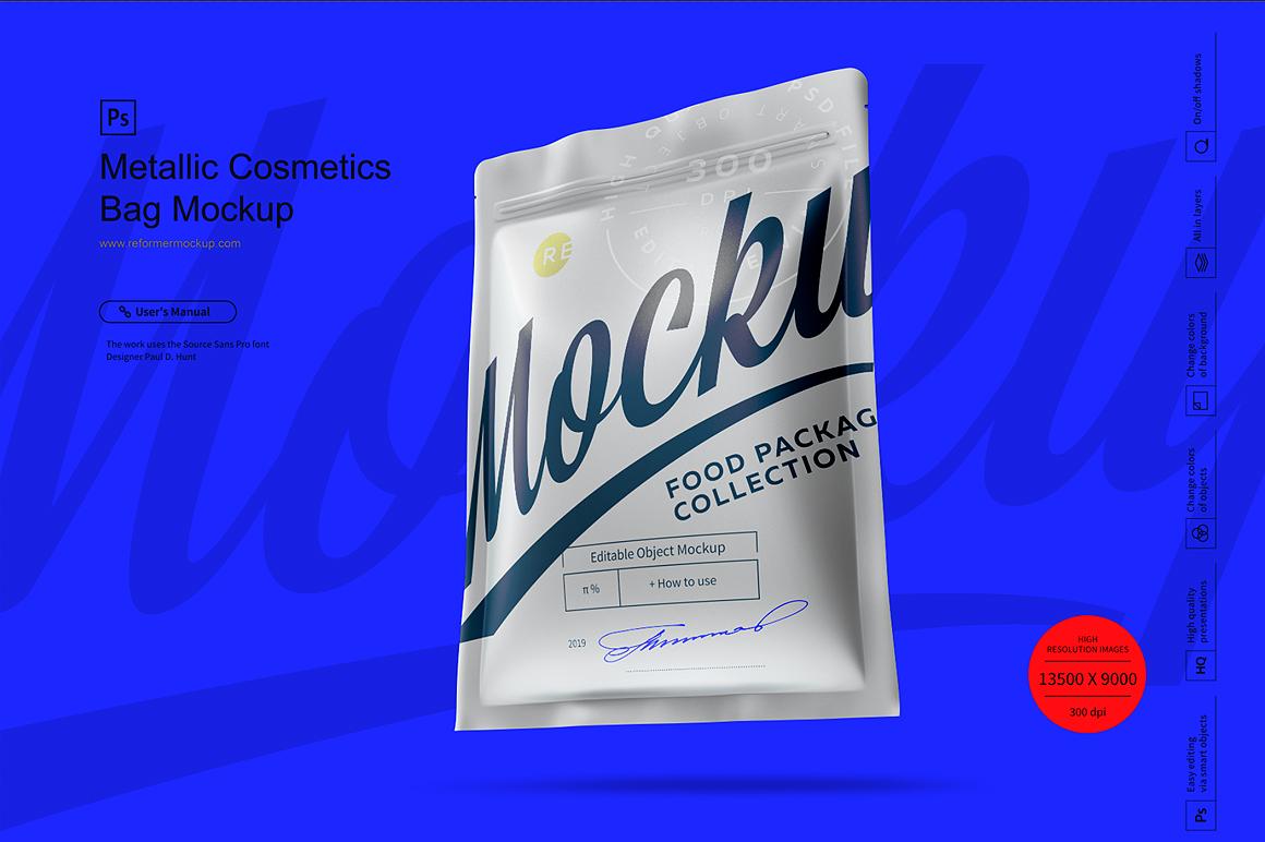 Metallic Cosmetics Bag Mockup example image 3