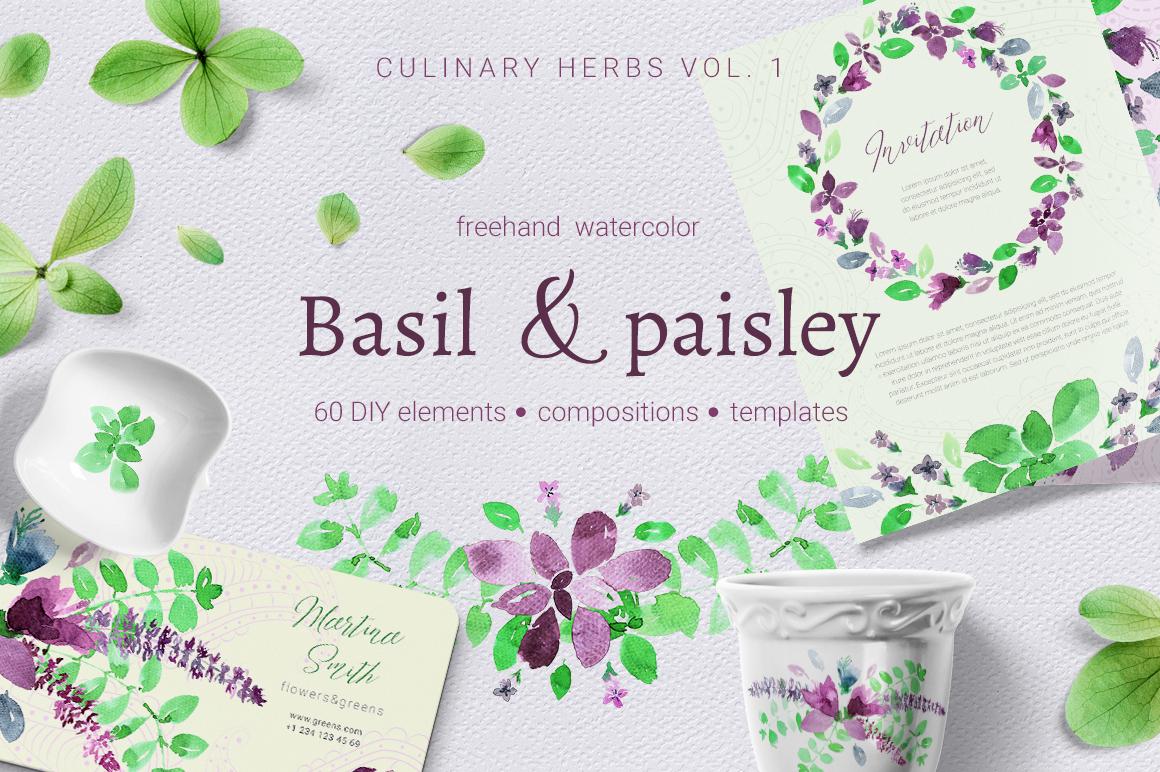 Basil & Paisley - watercolor set example image 1