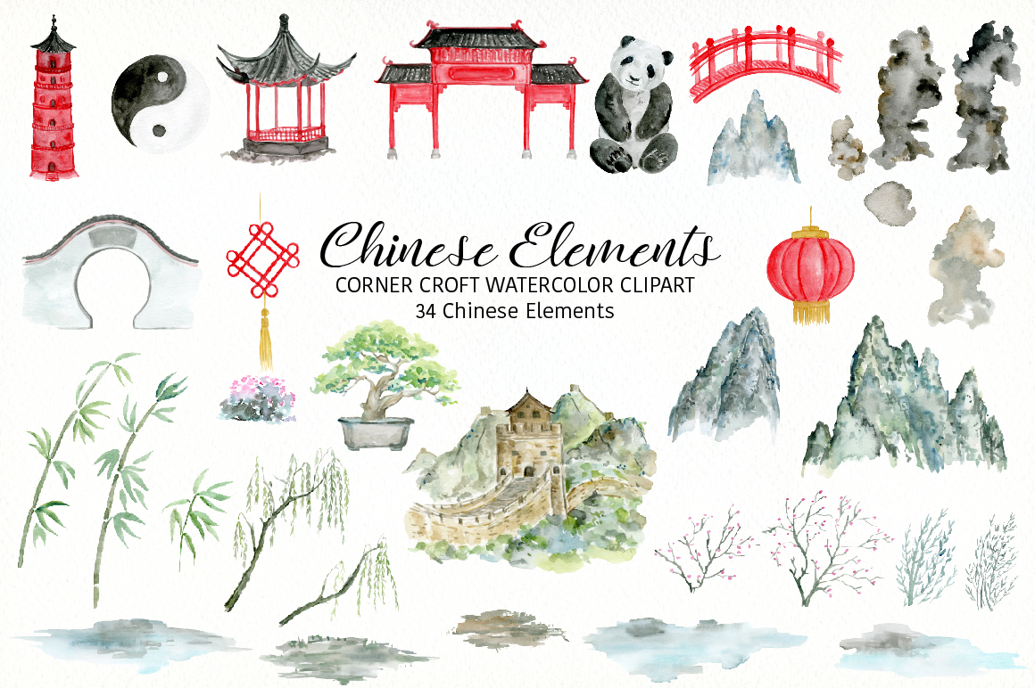 Watercolor Chinese Elements clipart example image 2