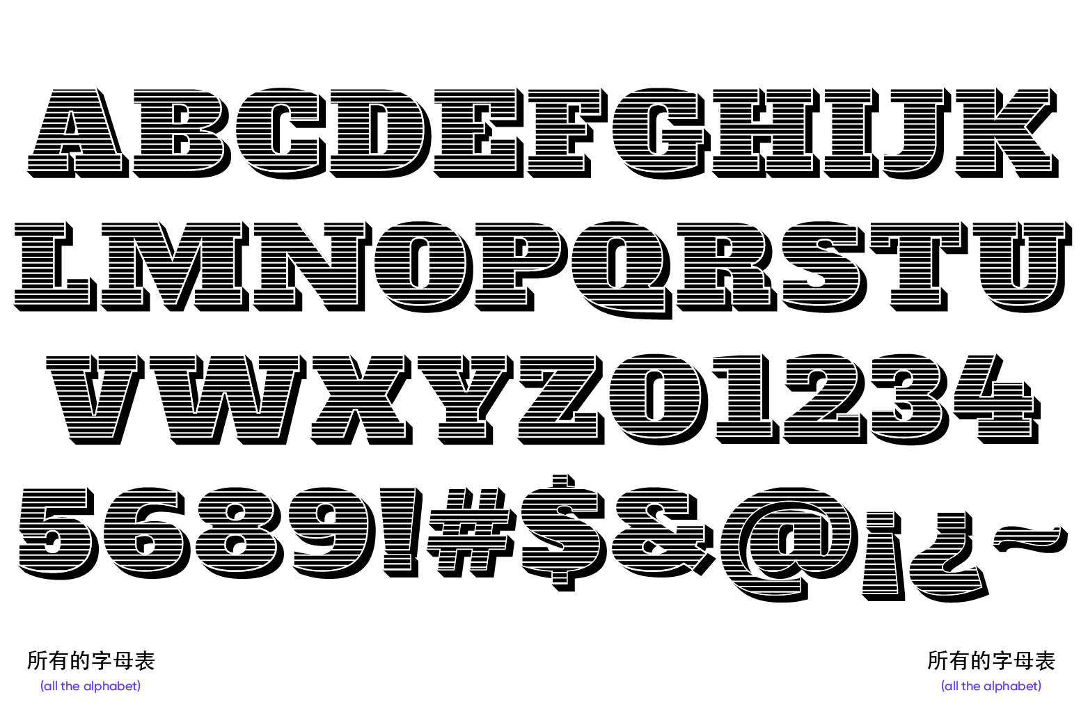 Flux Font example image 5
