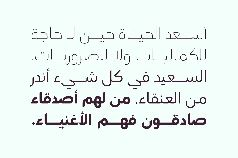 Lamhah - Arabic Typeface example image 7