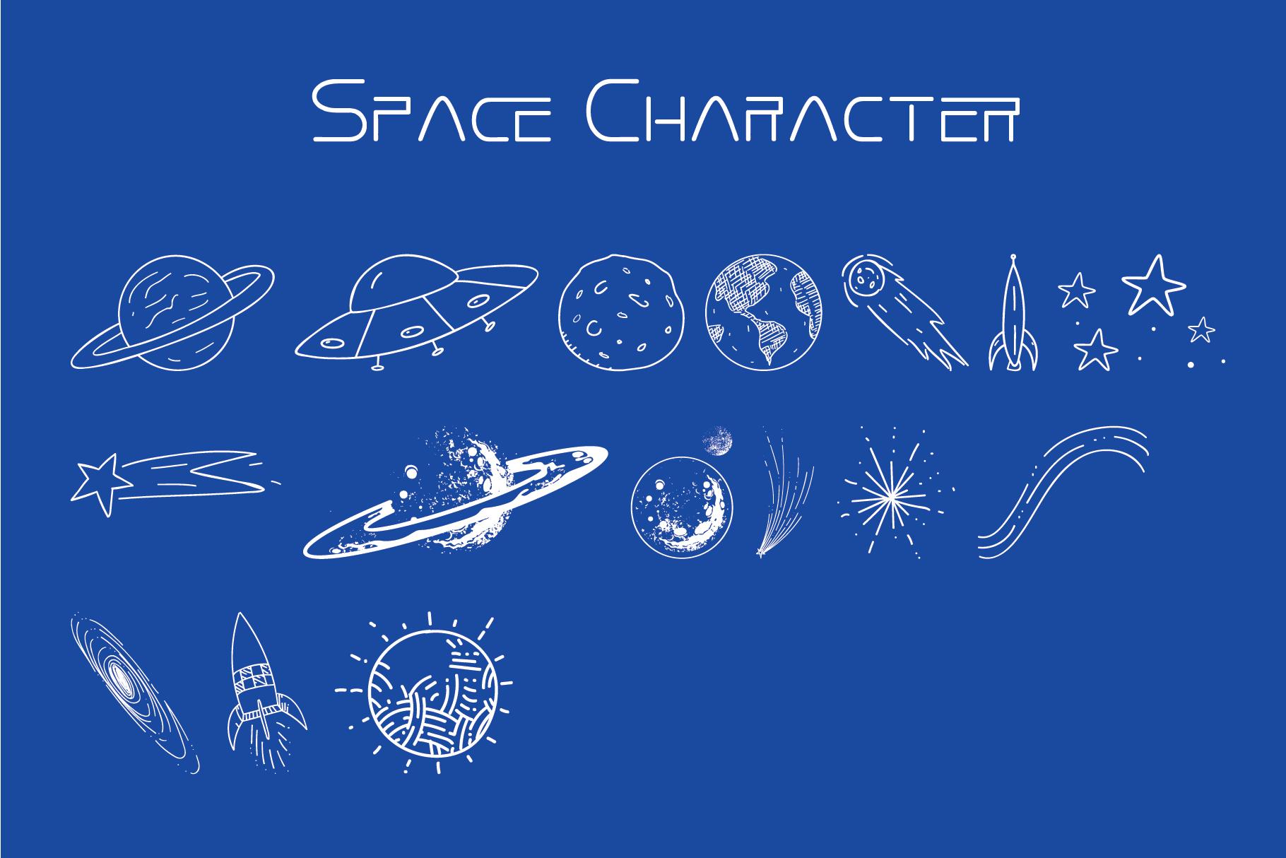 Aero Space example image 6
