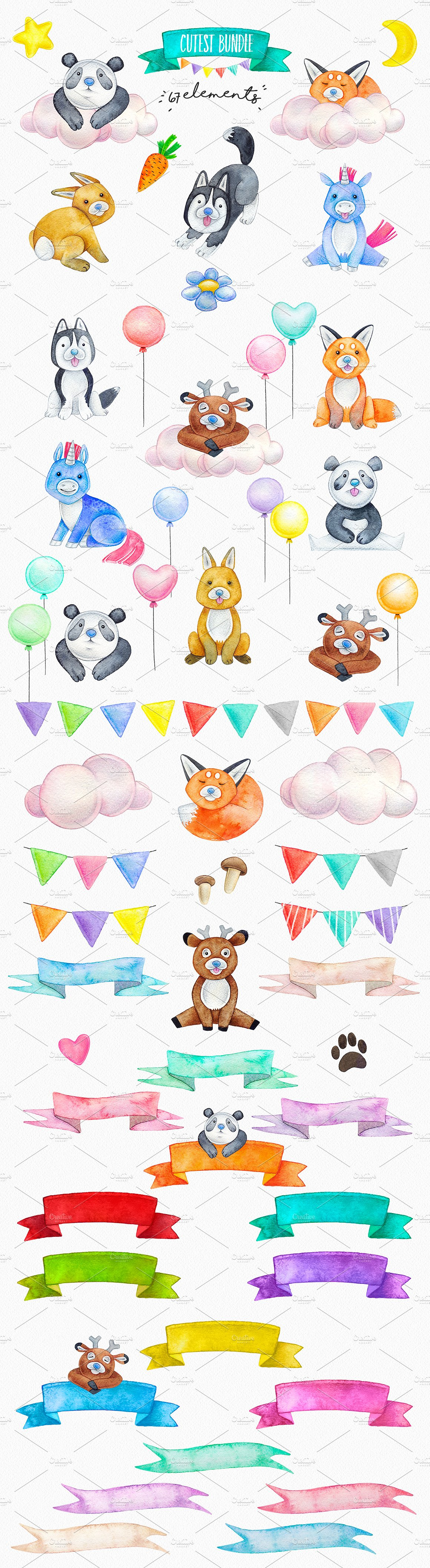 CUTE ANIMALS collection BABY SHOWER example image 3