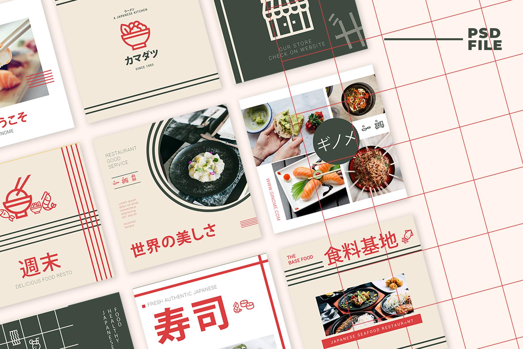 Japan Food Instagram Templates example image 7