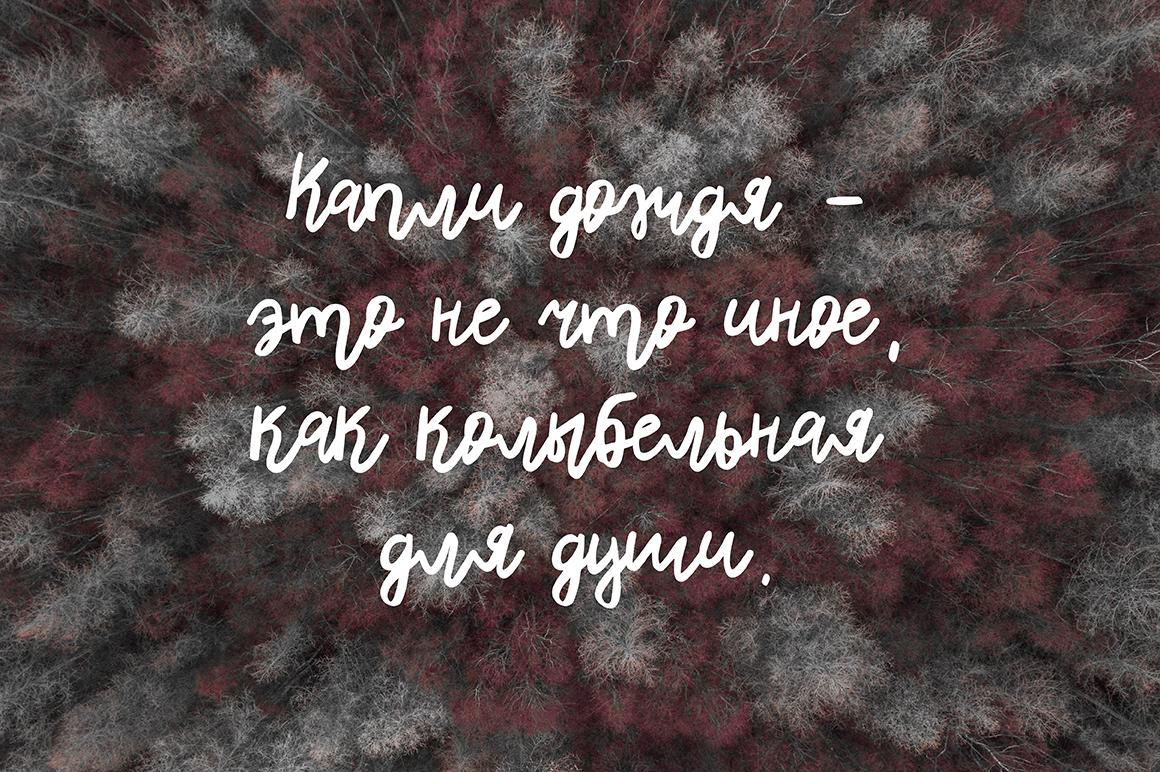 Rhiner || Latin & Cyrillic Handwritten Script Font example image 7