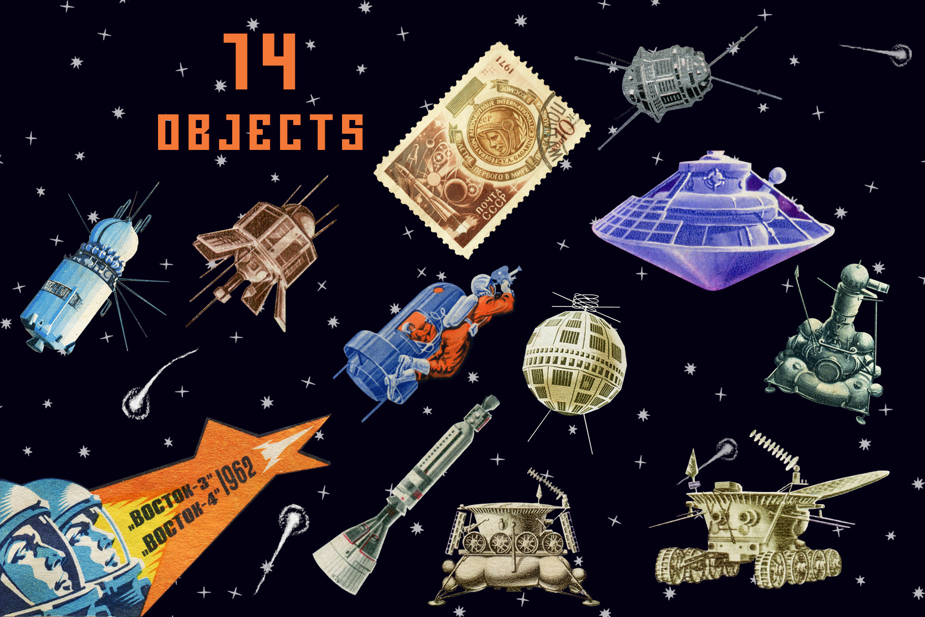 Gagarin - Patterns & Illustrations example image 6