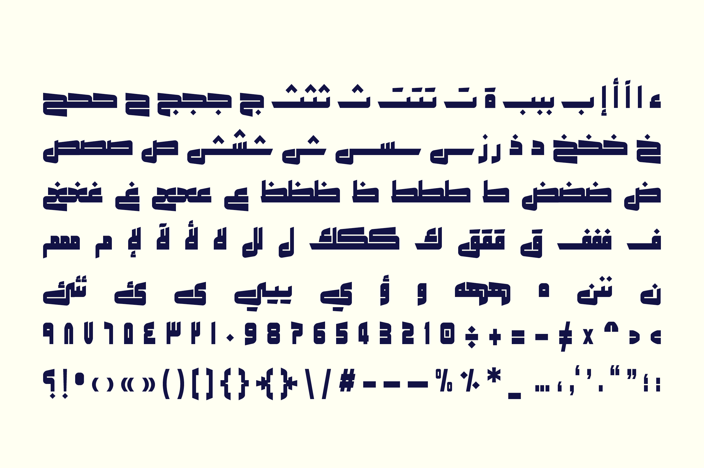 Makeen - Arabic Font example image 11