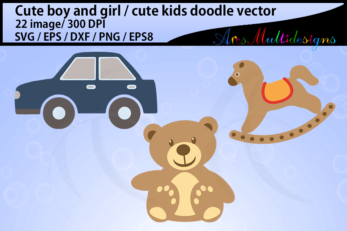 cute kids SVG vector clipart / cute kids clipart / teddy clipart / kawai clipart / car clipart / ball clipart /doodle / vector graphics example image 2