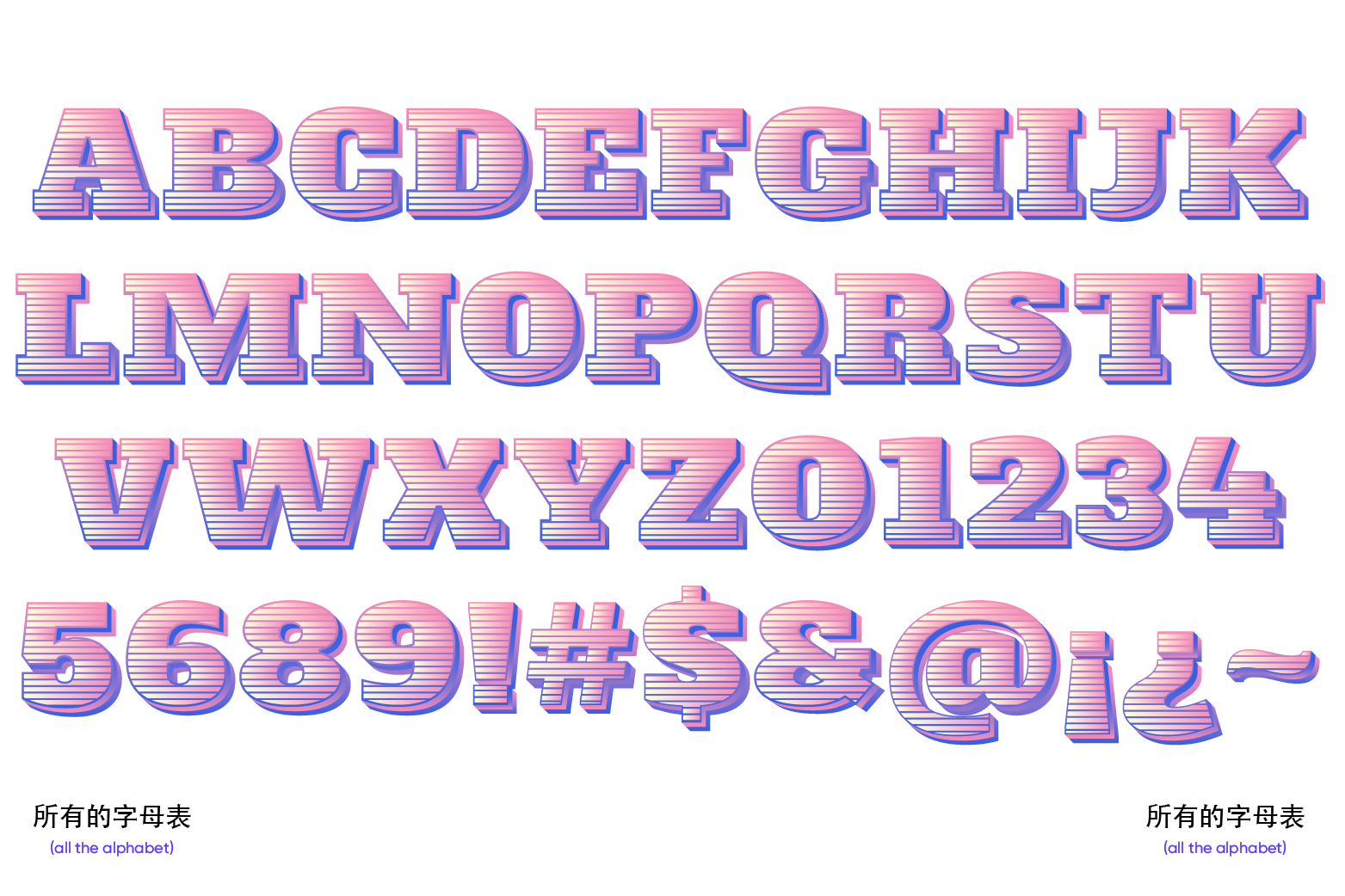 Flux Font example image 3