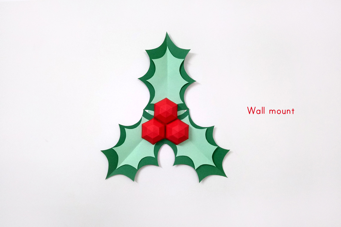 Diy Christmas Holly Leaves 3d Papercraft