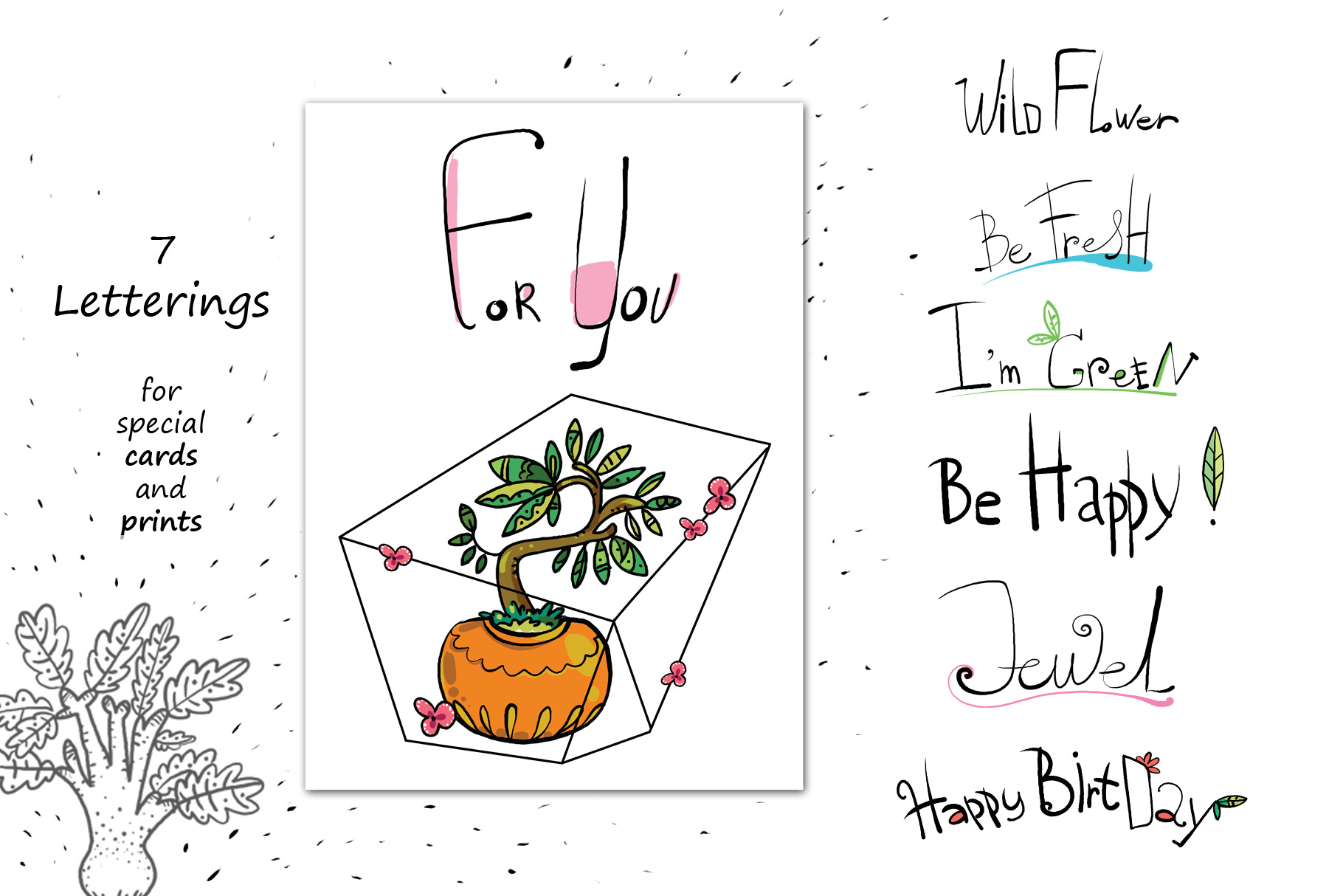 Exotic Home Plants - prints and cards example image 6