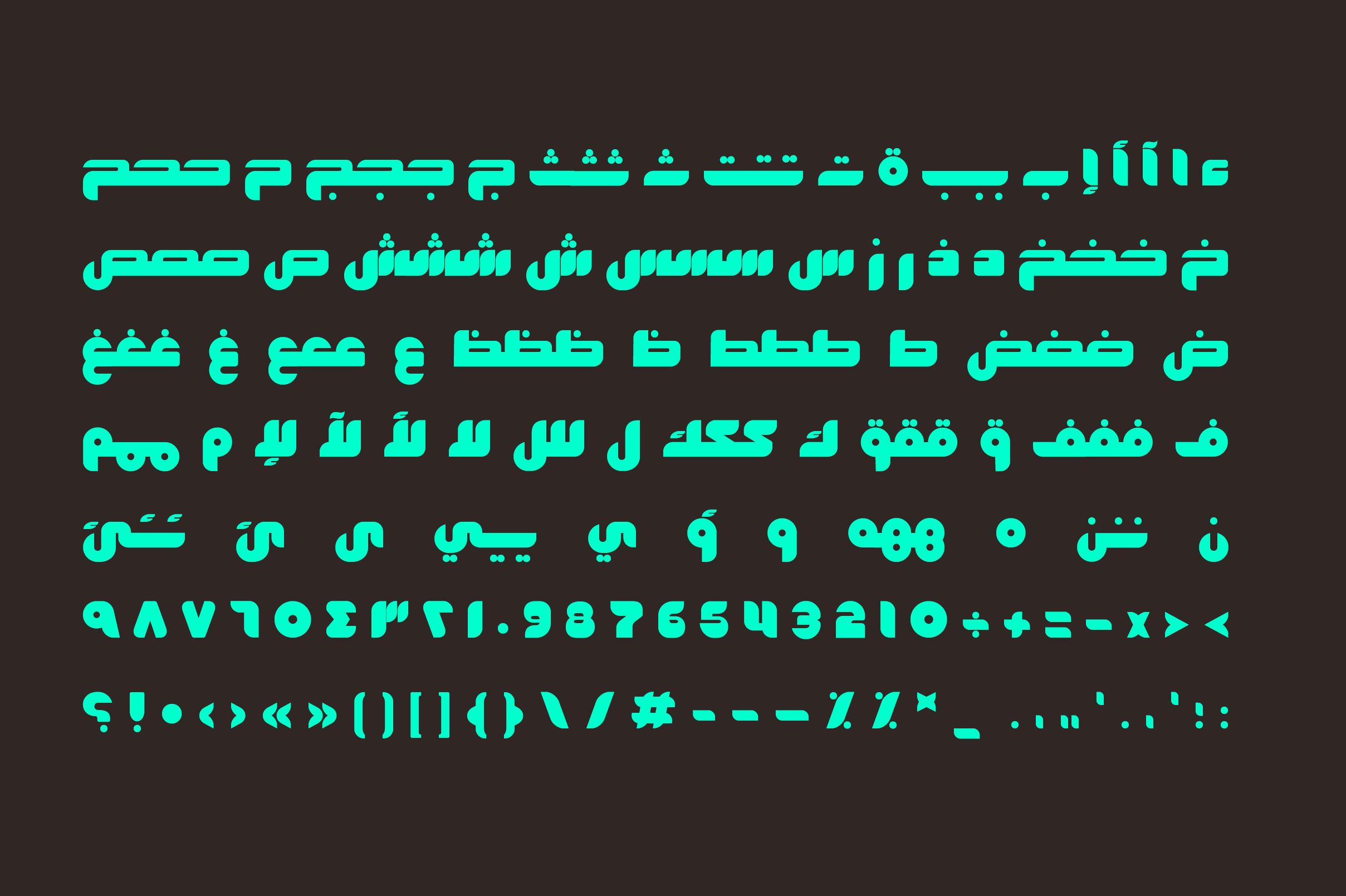 Fekrah - Arabic Font example image 7
