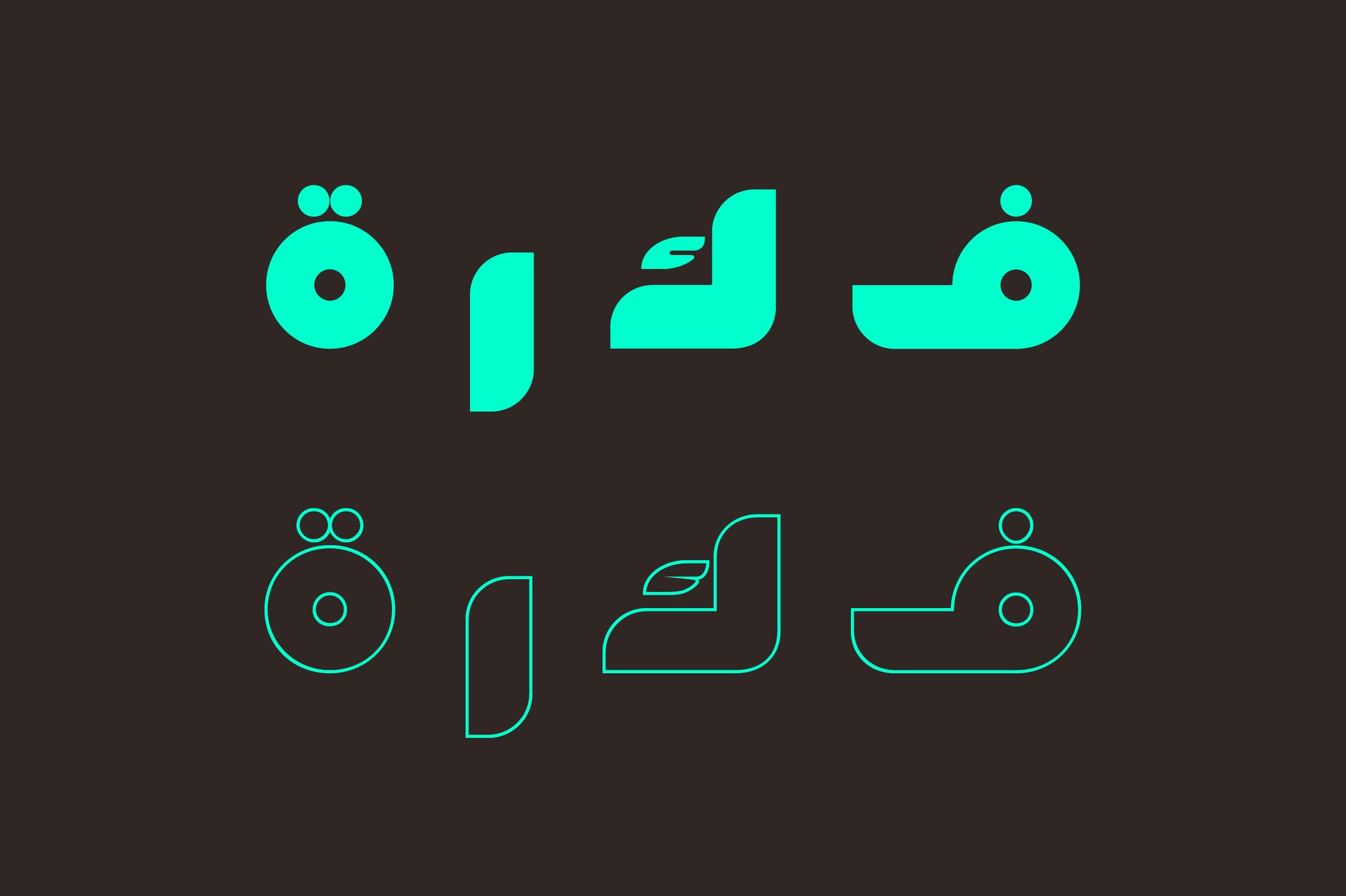 Fekrah - Arabic Font example image 2