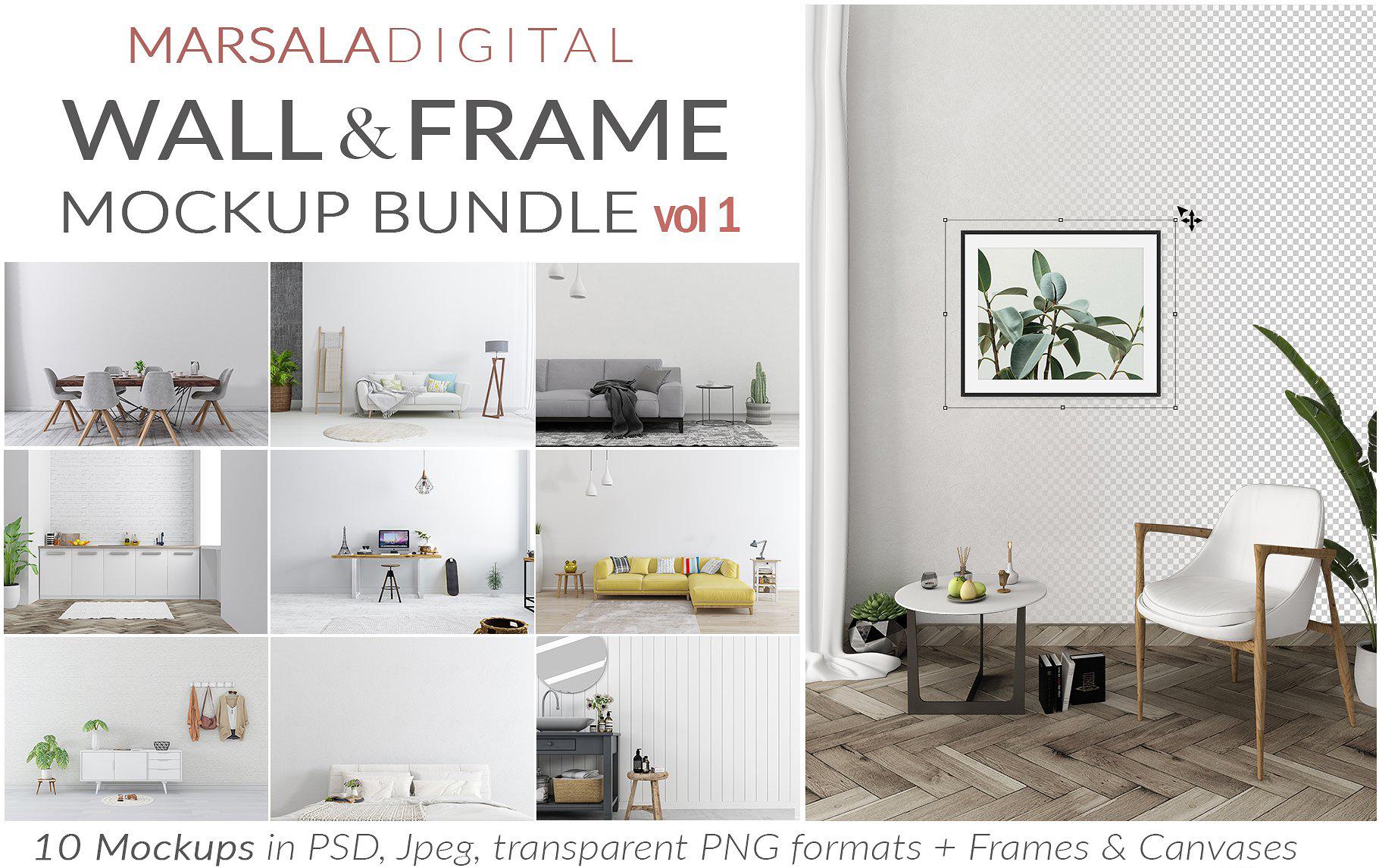 Massive Interior Wall Mockup, Frame Mockup Bundle FREE sampl example image 3