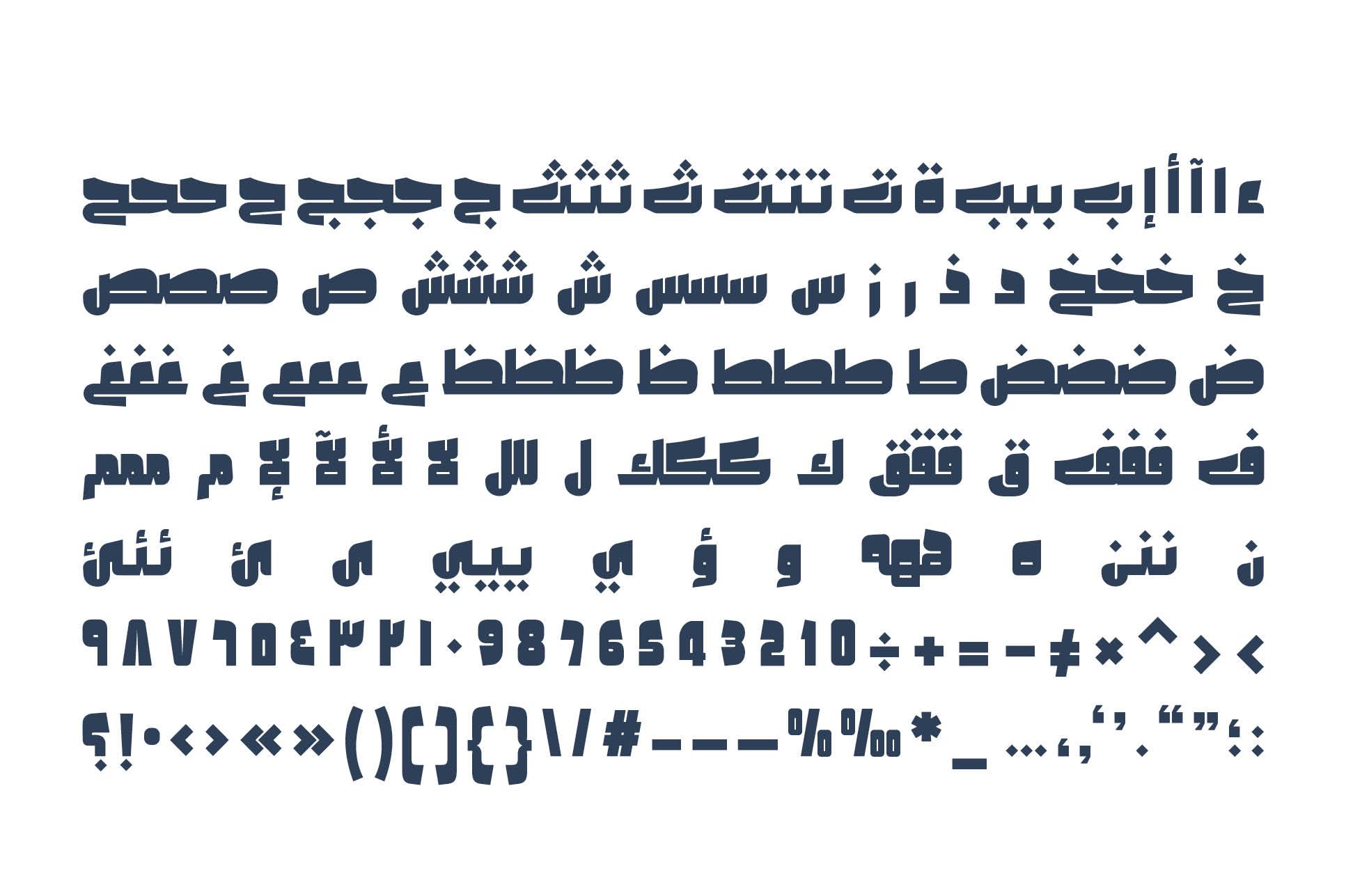 Olfah - Arabic Typeface example image 10