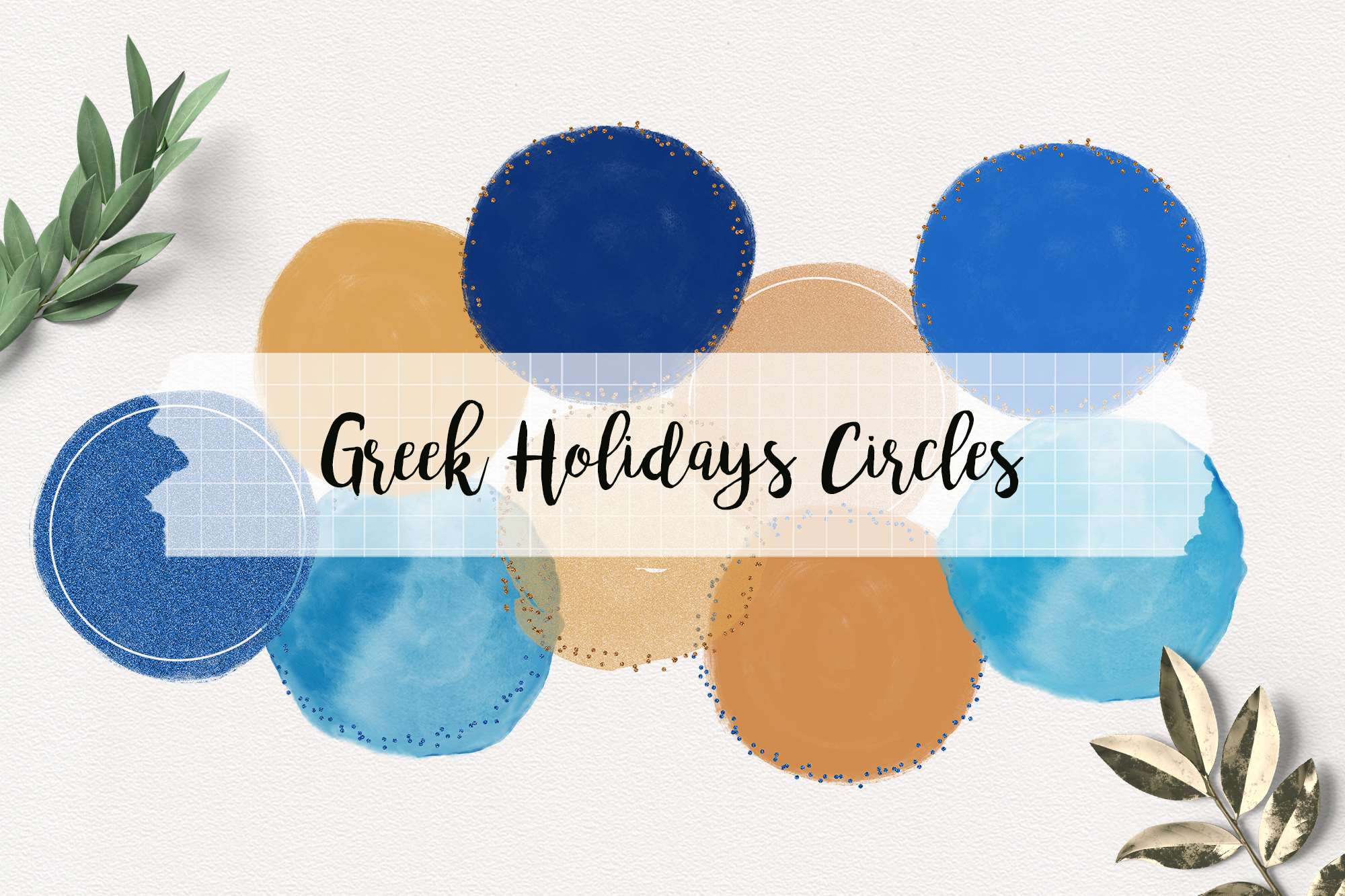 Brush Circles Strokes Greek Holidays | Cobalt Blue and Sand example image 1