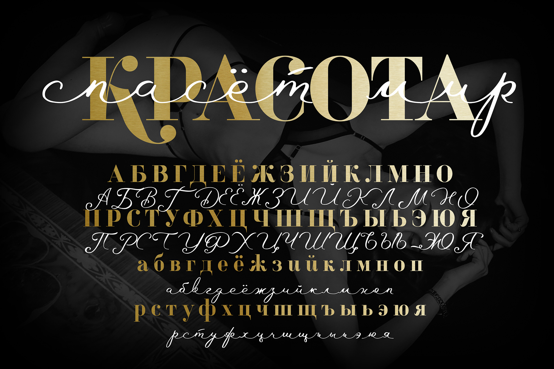 Waymar font duo example image 4