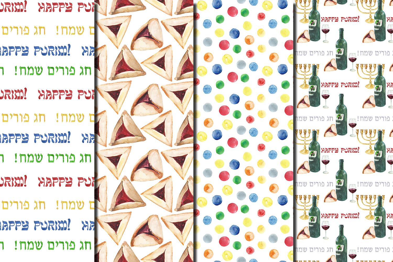 Watercolor Happy Purim seamless digital paper pack example image 5