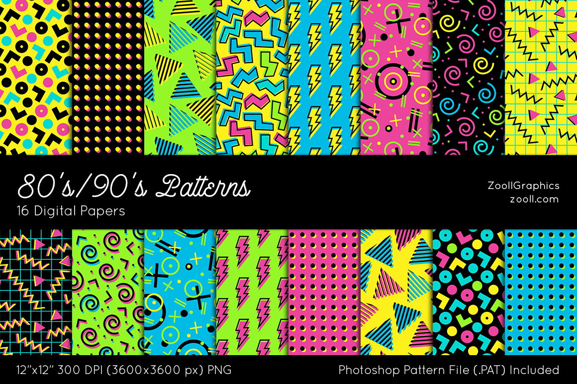 80's/90's Patterns Digital Papers
