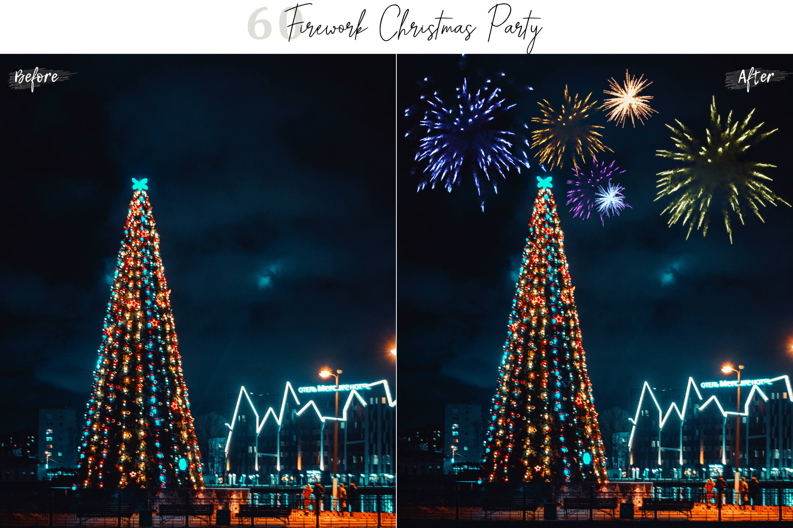 60 Firework Christmas Party Overlays example image 6