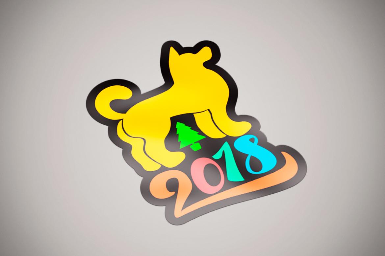 2018 New Year Symbols Set example image 2